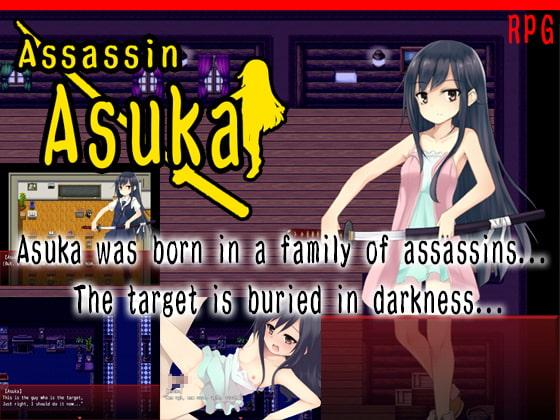 【新着同人ゲーム】Assassin Asukaのアイキャッチ画像