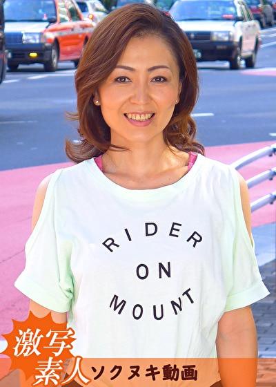 【アダルト動画】【四十路】応募素人妻 保奈美さん 44歳,のアイキャッチ画像
