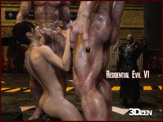 【新着同人】Residential Evil VI Central Stationのアイキャッチ画像