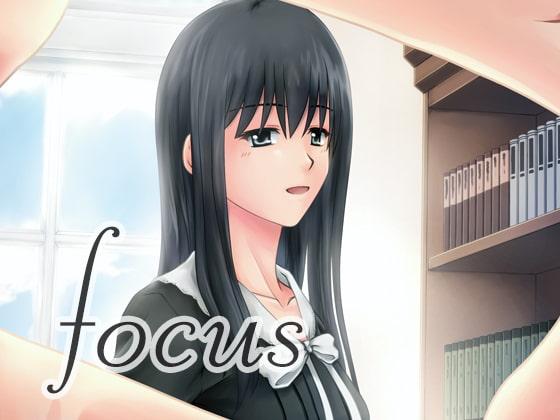 【新着同人誌】focusのアイキャッチ画像