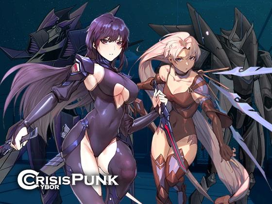 【新着同人ゲーム】Cyberpunk Crisisのアイキャッチ画像