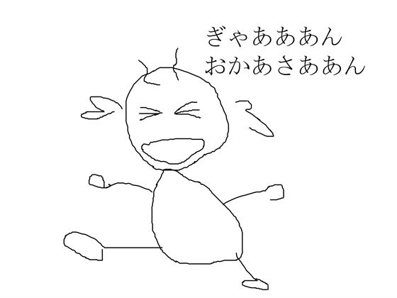 【新着同人誌】業務日報のアイキャッチ画像
